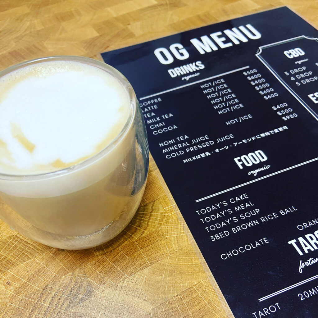 ogshop.coffee